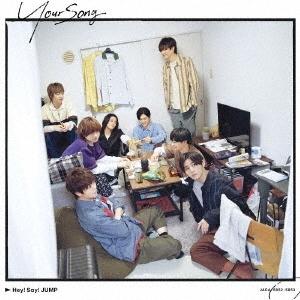 Your Song [CD+DVD+ブックレット]<初回限定盤1> 12cmCD Single