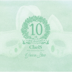 ClariS 10th Anniversary BEST Green Star<通常盤> CD