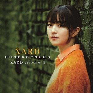ZARD tribute II<通常盤>