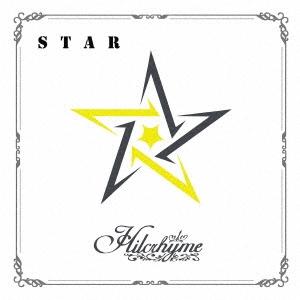 STAR ~リメイクベスト3~<通常盤> CD