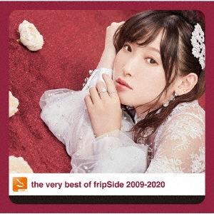 the very best of fripSide 2009-2020<通常盤> CD