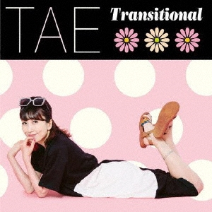 Transitional CD