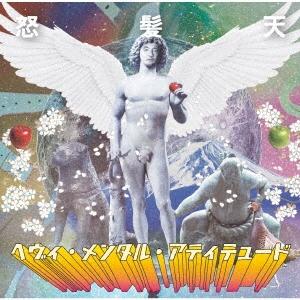 ヘヴィ・メンタル・アティテュード [CD+DVD]<初回限定盤> CD