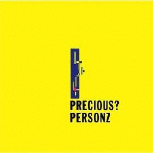 PRECIOUS?