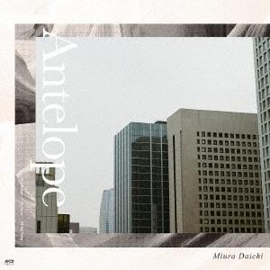 Antelope 12cmCD Single