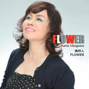 FLOWER 12cmCD Single