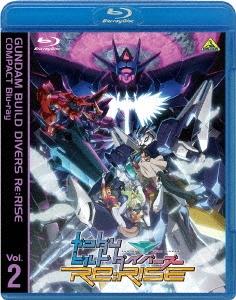 ガンダムビルドダイバーズRe:RISE COMPACT Blu-ray Vol.2