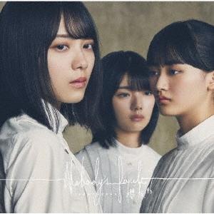 Nobody's fault [CD+Blu-ray Disc]<TYPE-A/初回限定仕様> 12cmCD Single