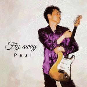 Fly away CD