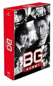 BG ~身辺警護人~2020 DVD-BOX DVD