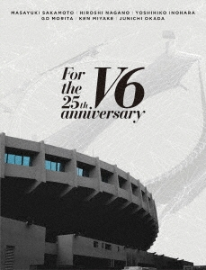 For the 25th anniversary [3DVD+CD]<初回盤B> DVD
