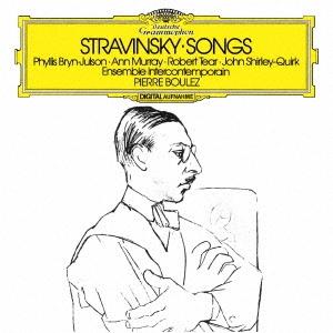 ストラヴィンスキー:歌曲集(全14曲)