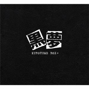 KUROYUME BOX+ [6CD+DVD]<限定盤> CD