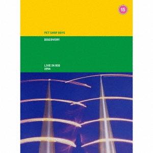 ディスカヴァリー:ライヴ・イン・リオ 1994 [2CD+DVD] CD