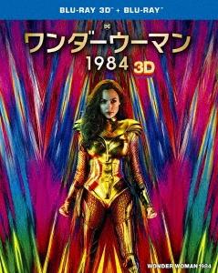 パティ・ジェンキンス/ワンダーウーマン 1984 3D&2Dブルーレイセット[1000800290]