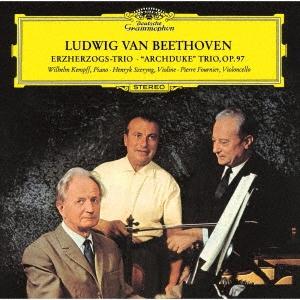ベートーヴェン:ピアノ三重奏曲第7番≪大公≫ 第4番≪街の歌≫