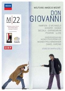 モーツァルト:歌劇≪ドン・ジョヴァンニ≫<初回生産限定盤>