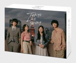 東京ラブストーリー DVD-BOX DVD