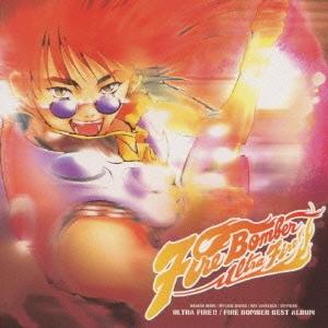 Fire Bomber/マクロス7 ULTRA FIRE!![VTCL-60059]
