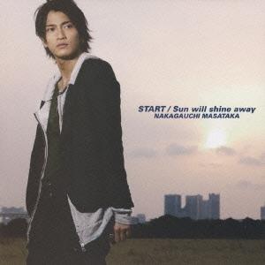 中河内雅貴/START/Sun will shine away[MJCD-23043]