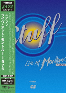 Stuff/ライヴ・アット・モントルー 1976 [YMBZ-10048]