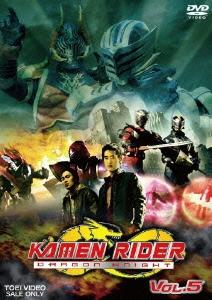 スティーヴン・ランスフォード/KAMEN RIDER DRAGON KNIGHT VOL.5[DSTD-08565]