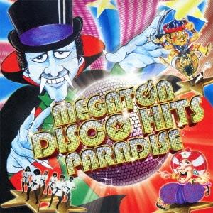 <完全版>僕らのMEGA DISCO HITS! MEGATON DISCO HITS PARADISE