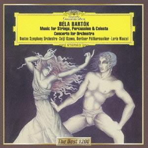 小澤征爾/バルトーク:弦、打楽器とチェレスタのための音楽 管弦楽のための協奏曲[UCCG-5235]
