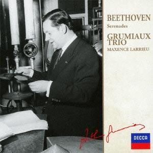 グリュミオー・トリオ/ベートーヴェン:セレナード 作品8&作品25<限定盤>[UCCD-9875]