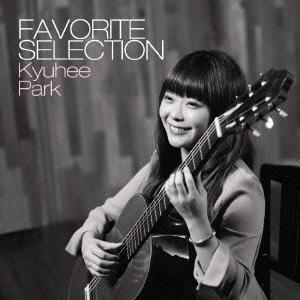 朴葵姫/FAVORITE SELECTION [CD+DVD][COZQ-1041]