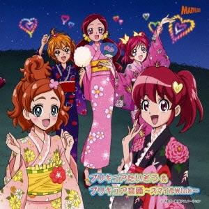 プリキュアたいそう&プリキュア音頭〜スマイルWink〜 [CD+DVD] 12cmCD Single