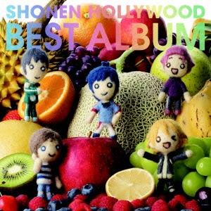 少年ハリウッド BEST ALBUM