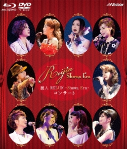 REIJIN (宝塚歌劇団OG)/麗人 REIJIN -Showa Era- コンサート [Blu-ray Disc+DVD] [VIZL-881]