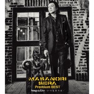 世良公則/Premium BEST Songs&Live ~いつものうた~ [2CD+DVD]<初回生産限定盤>