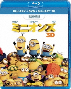 ミニオンズ [2Blu-ray Disc+DVD]