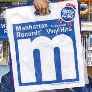 Manhattan Records The Exclusives Vinyl Hits CD