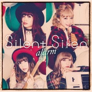 SILENT SIREN/alarm<通常盤B>[MUCD-5318]