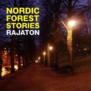 北欧の森の物語 [CD+DVD]