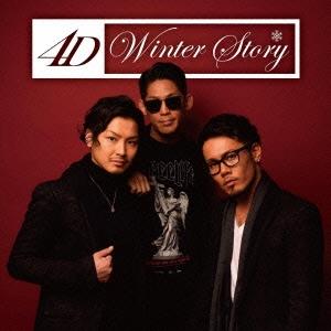 4D/Winter Story[BZCD-104]