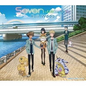 和田光司/Seven〜tri.Version〜[NECM-10236]