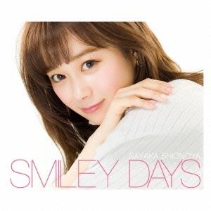塩ノ谷早耶香/SMILEY DAYS [CD+PHOTO BOOK]<初回限定盤/Type-B>[KICM-91702]