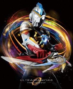 劇場版ウルトラマンオーブ 絆の力、おかりします! Blu-ray メモリアル BOX<初回限定生産版>