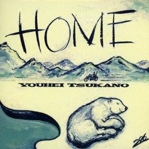 Youhei Tsukano/HOME[TKYCCR-03]