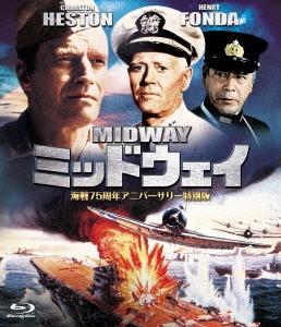 ミッドウェイ 海戦75周年アニバーサリー特別版 [Blu-ray Disc+DVD] Blu-ray Disc