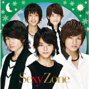 Sexy Summerに雪が降る [CD+DVD]<初回限定盤B>