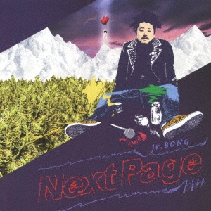 Jr.BONG/Next Page[AKMCD-02]