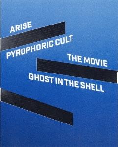 攻殻機動隊ARISE/新劇場版 Blu-ray BOX Blu-ray Disc