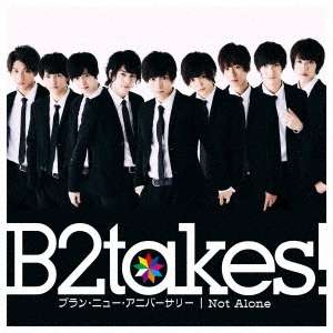 B2takes!!/ブラン・ニュー・アニバーサリー/Not Alone<通常盤Type-D>[KICM-1869]