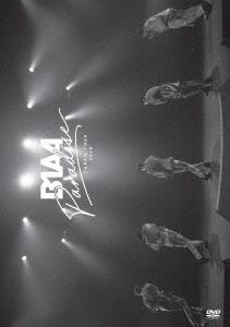 B1A4 JAPAN TOUR 2018 Paradise<初回限定盤> DVD