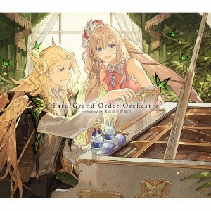 Fate/Grand Order Orchestra performed by 東京都交響楽団 CD
